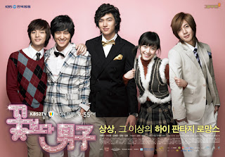 Boys Over Flowers (KDrama 2009)
