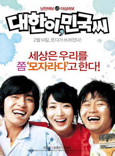 Life Is Beautiful (2008) (KOREA)