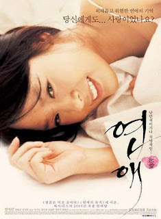 Love Is A Crazy Thing (2005) (KOREA)
