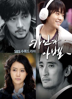 Cain And Abel (KDrama 2009)