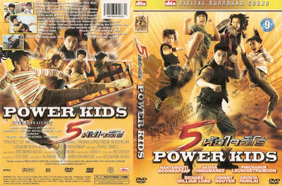 Power Kids (2009) (Thailand)
