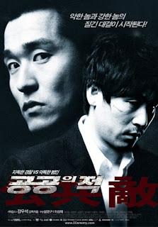 Public Enemy (KOREA 2002) - 2CD