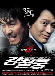 Public Enemy Returns (KOREA 2008) - 2CD
