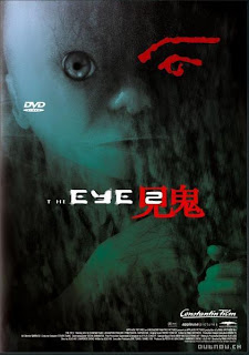 The Eye 2 (2004) (Chinese)