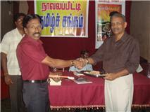 At nawalapitiya book launch