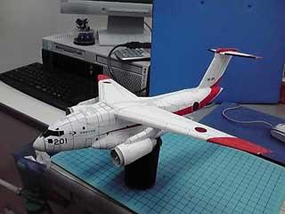 Kawasaki XC2 Papercraft