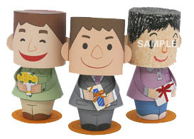 Father's Day Papercraft Message Dolls