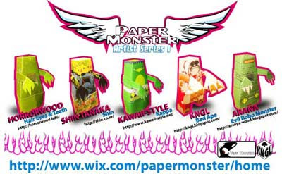 KNGL Paper Toy Monster Series 1