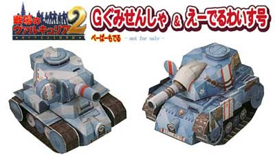 Valkyria Tank Papercraft