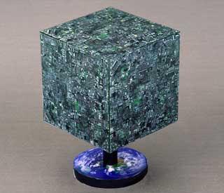 Borg Cube Papercraft