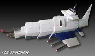Baruklinthing Spaceship Papercraft