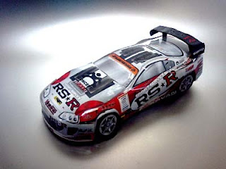 RSR SUPRA JZA80 Papercraft Car