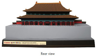 Forbidden City Papercraft Rear