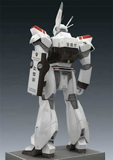 Patlabor AV98 Ingram back