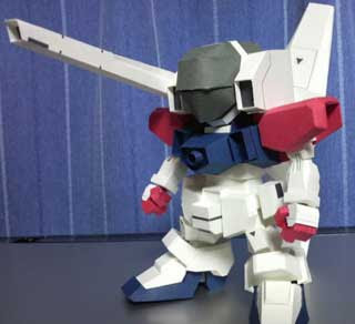 G-Bit DOME Gundam Papercraft