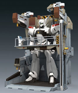 Patlabor Papercraft Maintenance Facility