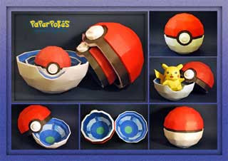 Poke Ball Box Papercraft