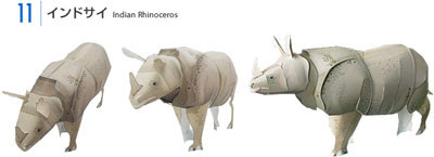 Indian Rhinoceros Papercraft