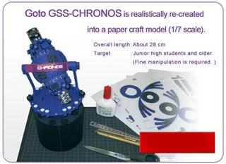 GSS Chronos Planetarium Papercraft
