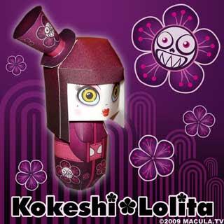 Kokeshi Lolita Papercraft