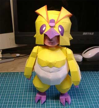 Rappy Suit Papercraft