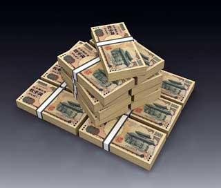 Japanese Yen Papercraft