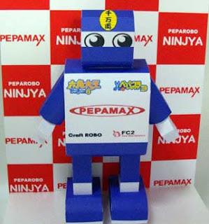 Peparobo Ninja Papercraft