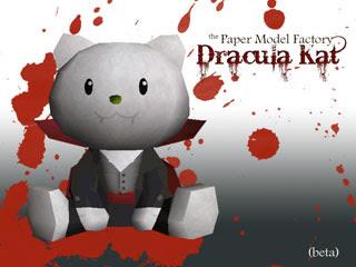 Dracula Papercraft