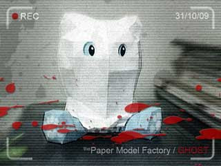 Ghost Kitty Papercraft