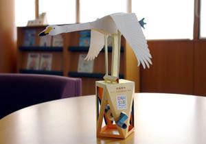 Swan Papercraft Automata
