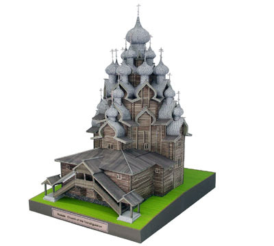 Russia Church of the Transfiguration Papercraft