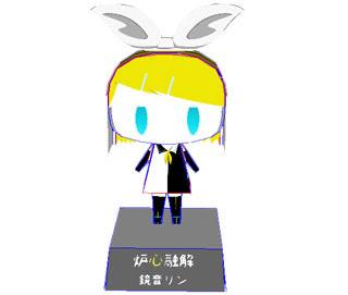 Vocaloid Rin Kagamine Papercraft