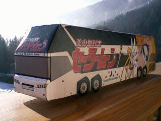 Bus & Coach Papercrafts