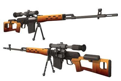 How to Make a Paper Gun Sniper