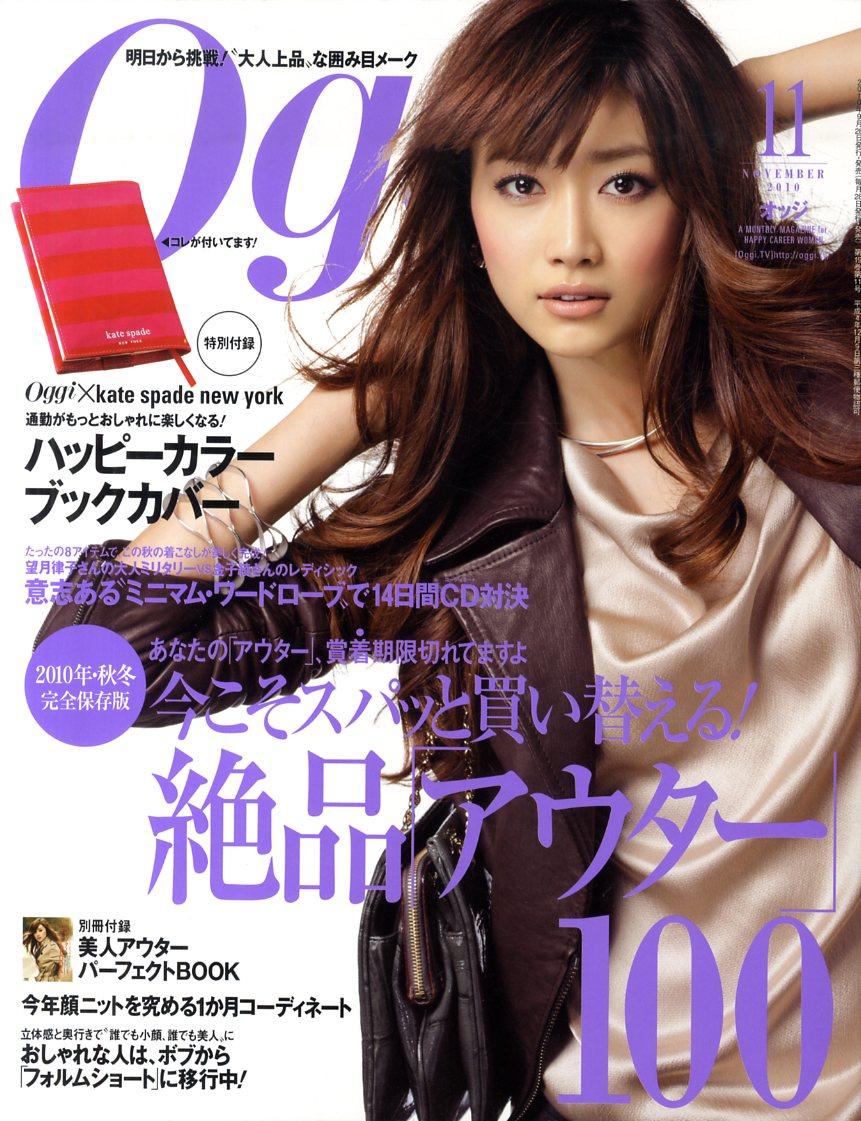 japan online dating app