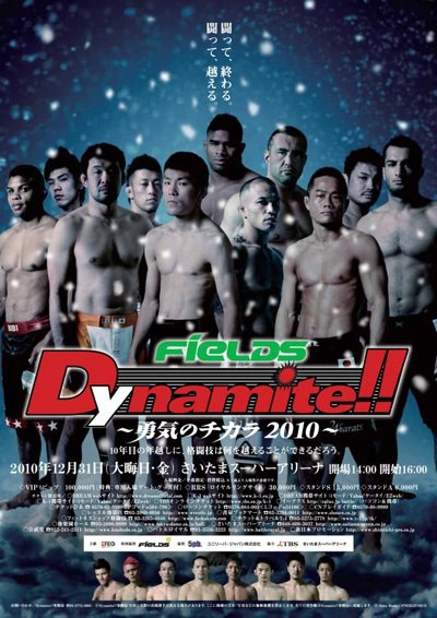 http://1.bp.blogspot.com/_4O5a9Sov4PM/TR34Egk621I/AAAAAAAAAZU/SS-9W6IKlaY/s1600/Dynamite+2010.jpg