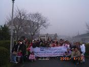 CWA Trip Osaka / Tokyo 2006