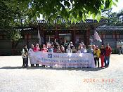 CWA Korea Trip 2006