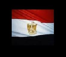 انا مصروايه