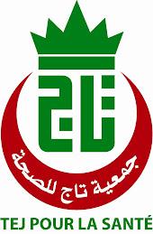 جمعية تاج للصحة بقمار الوادي