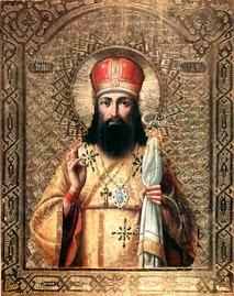 Sfantul Tihon din Zadonsk dand slava lui Dumnezeu !