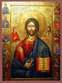 Porunca de la Domnul nostru Iisus Hristos