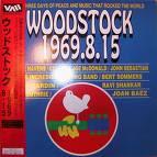 Invitaciones al concierto de Woodstock