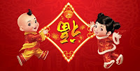 Happy Chinese New Year !!!