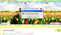 Tulip Fields Plurk Layout