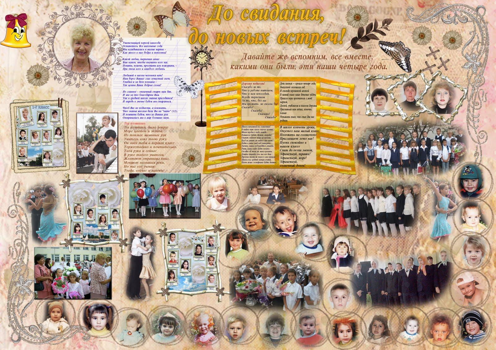Музыкальная открытка с праздником богородицы