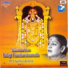Balaji Pancharatnamala Vol 1 Free