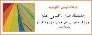 مـجمـوعة من السنن عن رسول الله صلى الله عليه وسلم 7