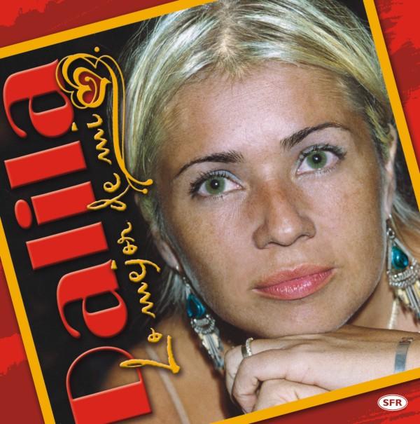 DALILA - LO MEJOR DE MI