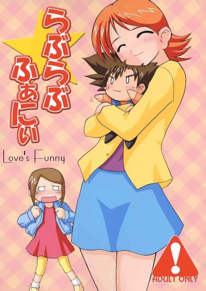 Digimon Saversdigimon 5!!!! -